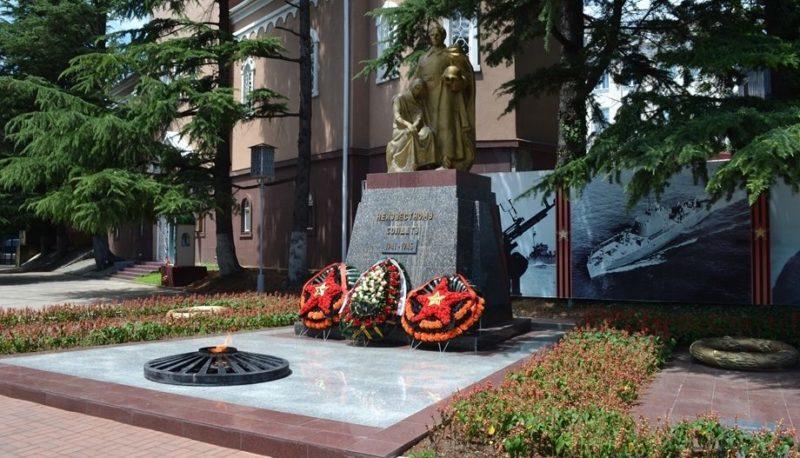 Памятник Неизвестному Солдату.
