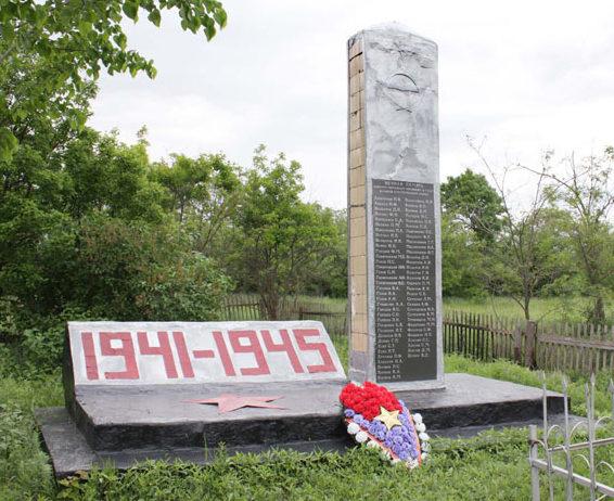 х. Цугейкин Веселовского р-на. Памятник погибшим землякам.