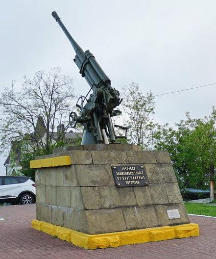 г. Туапсе. Памятник - 85-мм зенитная пушка, установленный на Горке артиллеристов в честь воинов 574-го зенитно-артиллерийского полка.