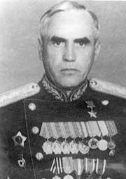 Рыжов Александр Иванович (23.11.1895-14.12.1950)