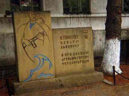 г. Туапсе. Памятник Герою Советского Союза Куникову Ц. Л. у школы № 6.
