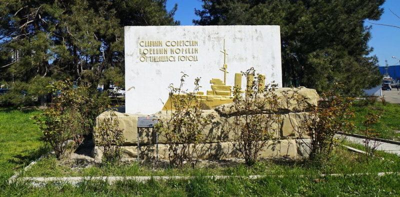 г. Туапсе. Памятный знак, установленный в 1967 году в честь моряков, погибших при защите города от фашистских захватчиков.