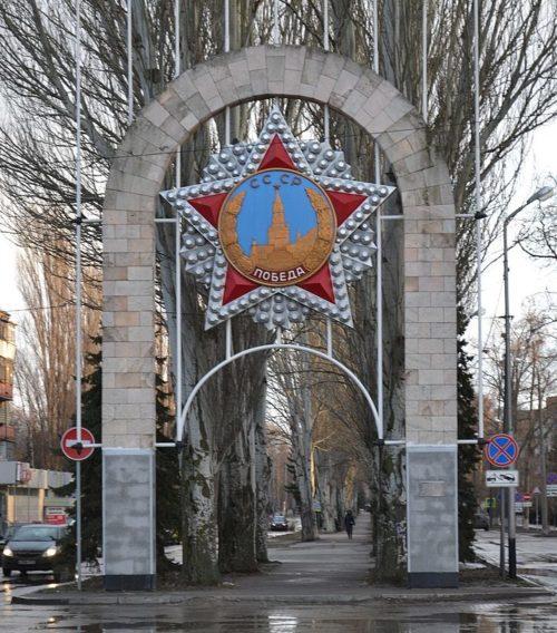 г. Волгодонск. Арка «Орден Победы» была открыта в1985 году. Архитектор - Ботяновский.