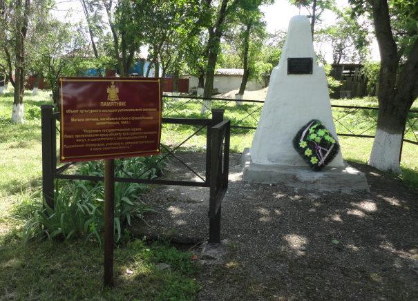 х. Западный Успенского р-на. Могила летчика, погибшего в бою с фашистскими захватчиками.