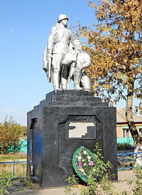 х. Истомино Аксайского р-на. Братская могила советских воинов.