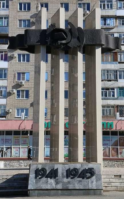 г. Волгодонск. Памятник к 40-летию Дня Победы.