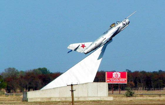 ст-ца. Тамань Темрюкского р-на. Памятник советским летчикам.