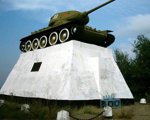 г. Темрюк. Памятник-танк Т-34, установленный в честь воинов-танкистов, принимавших участие в освобождении Темрюкского района.