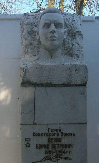Памятник Герою Советского Союза Бувину Б.П.