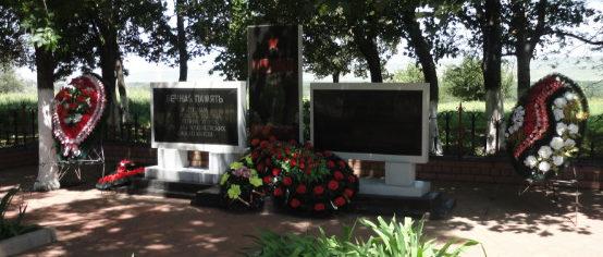 с. Успенское. Памятник, установленный на братской могиле, в которой похоронено 279 мирных жителей, расстрелянных фашистскими захватчиками.