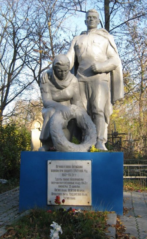 Памятник пионерам на братском кладбище, казненных фашистами 24 июля 1942 года. Он представляет собой постамент, на котором солдат утешает скорбящую мать.