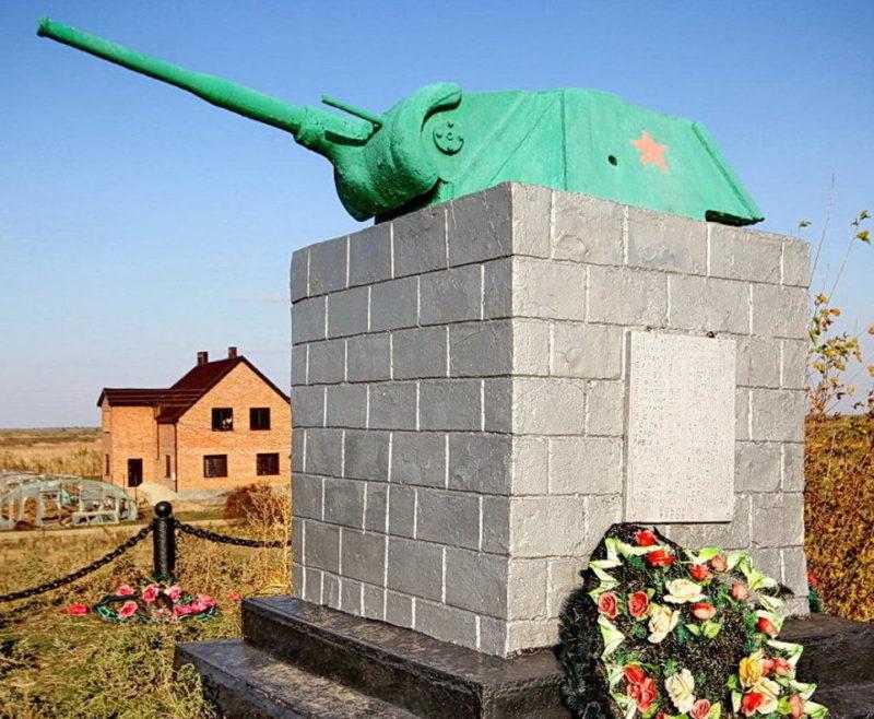 х. Черюмкин Аксайского р-на. Памятник, установленный на братской могиле, в которой похоронено 60 советских воинов, в т.ч. 41 неизвестный, погибших в годы войны.