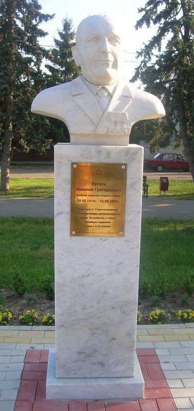 Бюст полного кавалера ордена Славы Бугайца Н.Г.
