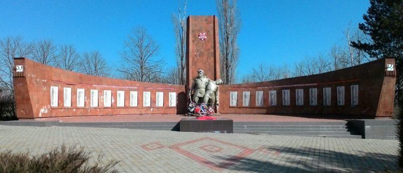 х. Братский Усть-Лабинского р-на. Мемориал землякам, погибшим в годы войны.