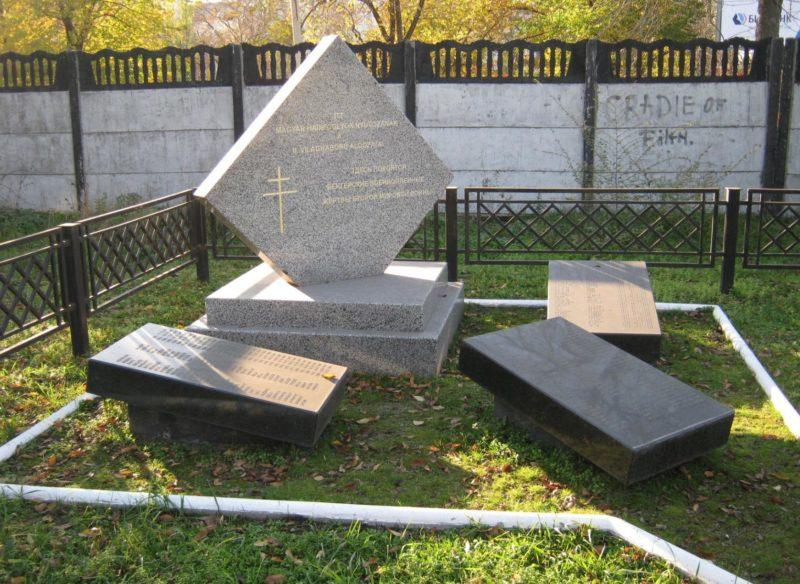 Братская могила пленных венгров и румын.