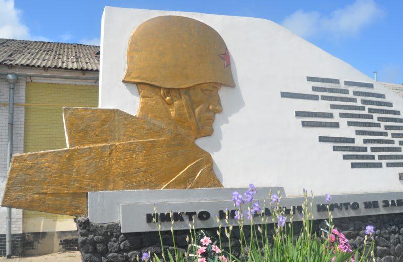 г. Темрюк. Памятный знак рабочим рыбоконсервного завода, погибшим в годы войны.