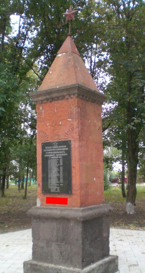 х. Железный Усть-Лабинского р-на. Братская могила советских воинов, погибших в боях с фашистскими захватчиками.
