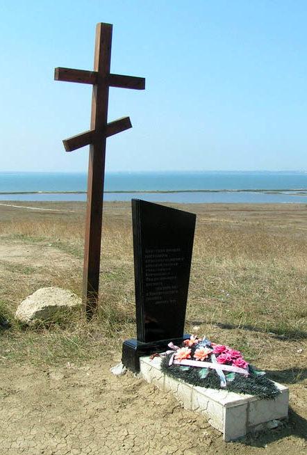 мыс Тузла Темрюкского р-на. Братская могила советских воинов.