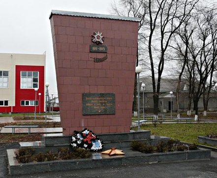 Памятная стела на мемориале.