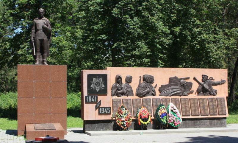 ст-ца. Кировская Кагальницкого р-на. Мемориал советским воинам и погибшим землякам.