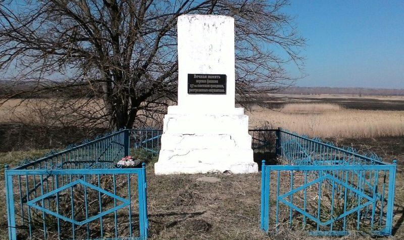 х. Новоселовка Усть-Лабинского р-на. Памятник землякам, погибшим в годы войны.