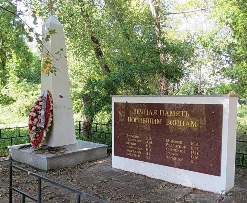 х. Первомайский Кагальницкого р-на. Памятник, установленный на братской могиле, в которой похоронено 11 советских воинов, погибших в боях за хутор в феврале 1943 года.