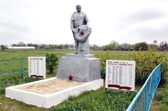 х. Кудинов Багаевского р-на. Памятник, установленный на братской могиле советских воинов, в которой захоронено 83 советских воина.