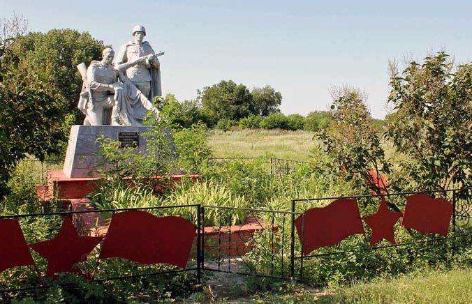 х. Ясырев Волгодонского р-на. Братская могила советских воинов.