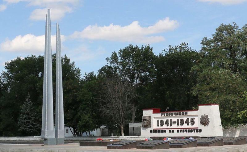 г. Гуково. Мемориал «Гуковчанам, павшим за Отечество», установленный на площади Победы.