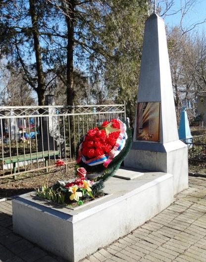 г. Усть-Лабинск. Братская могила советских воинов, погибших в боях с фашистскими захватчиками.