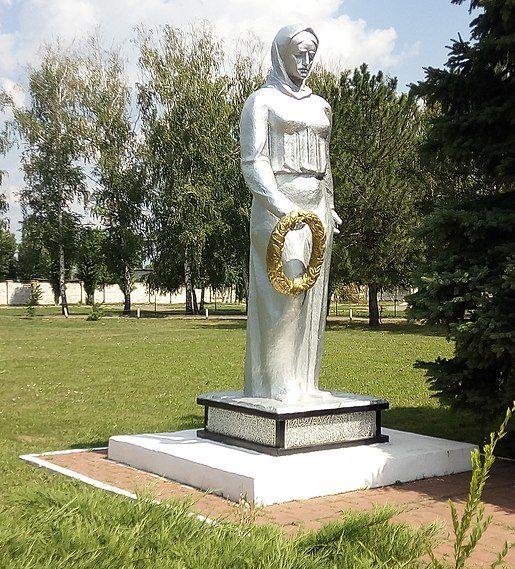 г. Донецк. Памятник «Скорбящая мать».