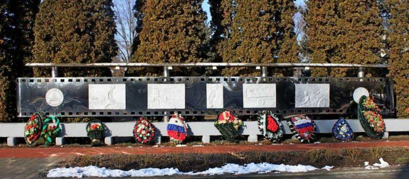 Памятник труженикам тыла.
