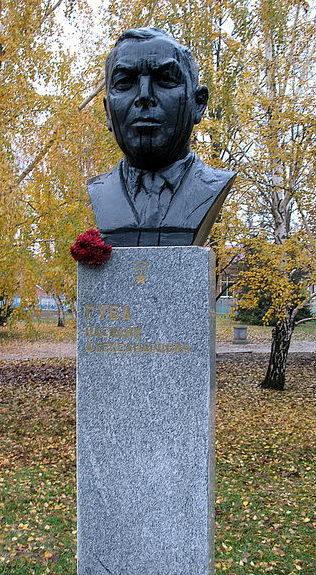 Бюст Героя Советского Союза В. А. Губы.