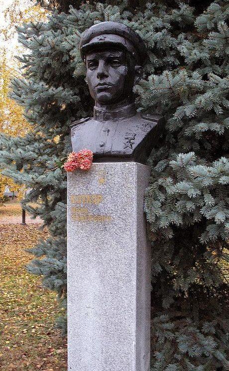Бюст Героя Советского Союза И. Ф. Котляра.