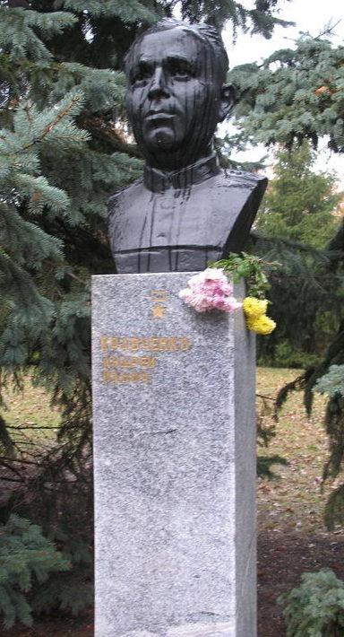 Бюст Героя Советского Союза А. И. Кравченко.