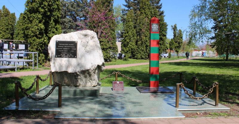 г. Тимашевск. Памятник пограничникам, погибшим на Даманском острове.