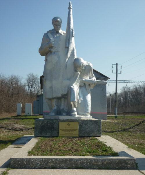 п. железнодорожного разъезда Вперед Тихорецкого р-на. Памятник, установленный на братской могиле, в которой похоронено 2 советских воина.