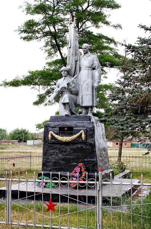 х. Присальский Дубовского р-на. Памятник по улице Победы, установленный на братской могиле, в которой похоронены неизвестные советские воины.