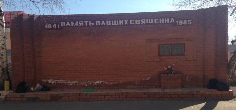 г. Тихорецк. Памятный знак у школы № 34 в честь учащихся и учителей, погибших в годы войны.
