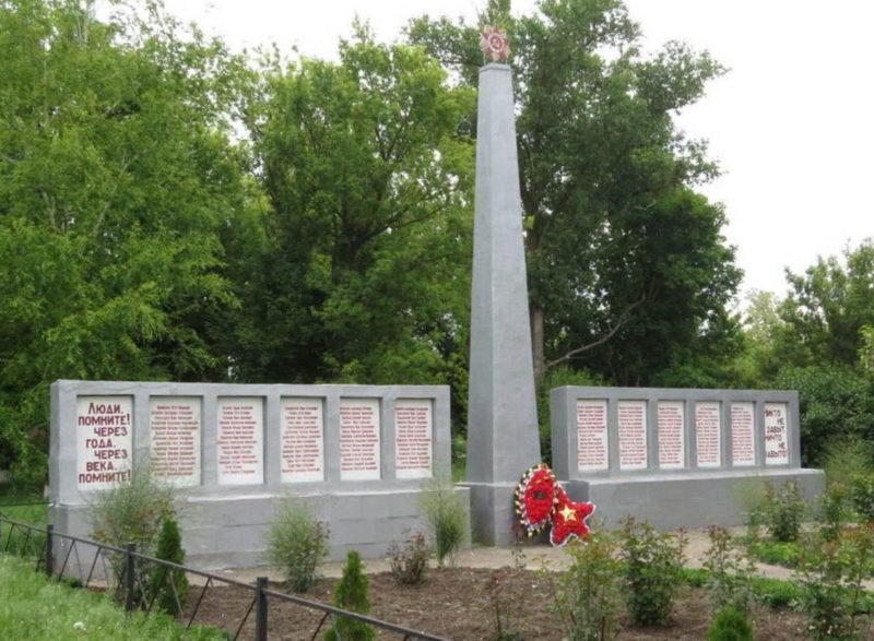 х. Войнов Егорлыкского р-на. Мемориал воинам-землякам, погибшим в годы войны.