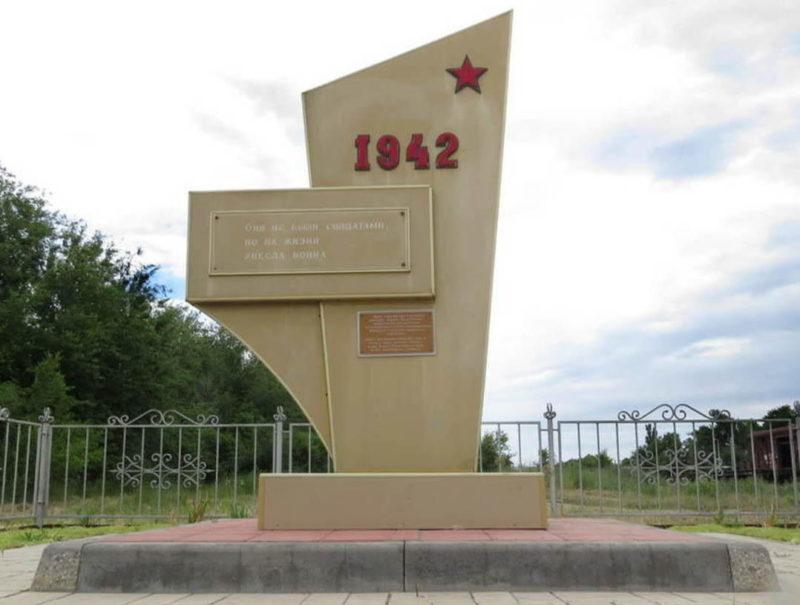 ст-ца Егорлыкская. Памятник, установленный в 2011 году на братской могиле мирных жителей, погибших в 1942 году в разбомбленном железнодорожном эшелоне.