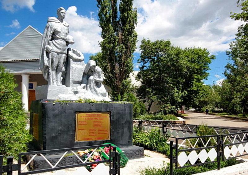 х. Ленина Белокалитвинского р-на. Памятник по улице Ленина, установленный на братской могиле, в которой похоронено 138 воинов, в т.ч. 80 неизвестных.