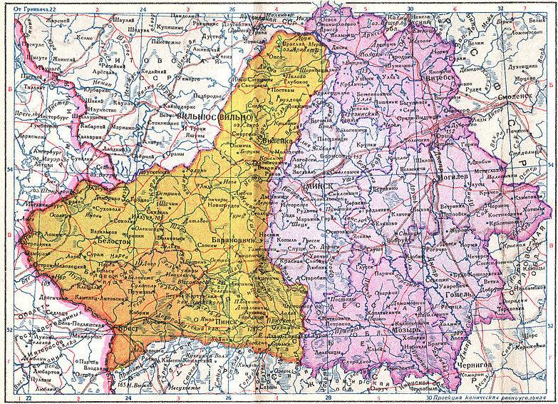 Западная Белоруссия в границах от 3 октября 1939 года.