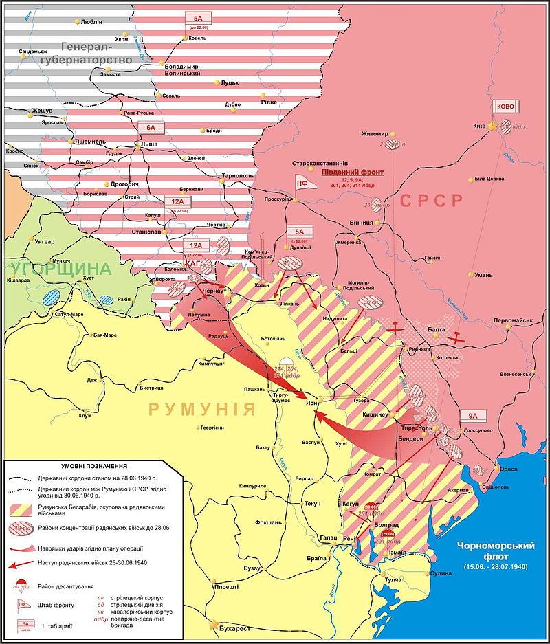 Оперативный план Бессарабского похода РККА у 1940 году.