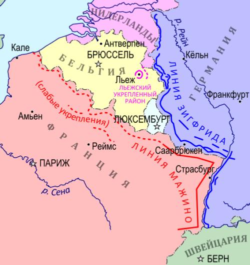 Расположение оборонительных линий «Мажино» и «Зигфрида».