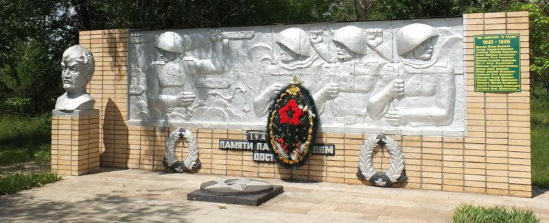 п. Абрикосовый Мартыновского р-на. Памятник советским воинам.