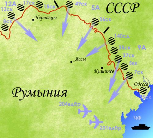 Фактические действия РККА по захвату Бессарабии.