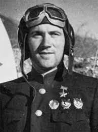 Майор Авдеев. 1942 г.