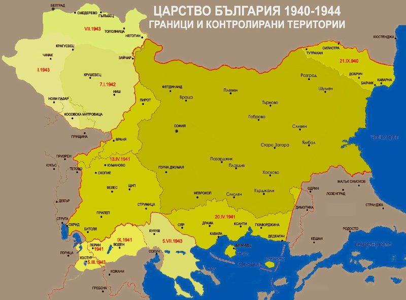 Болгария в 1940-1944 годах. Собственная и приобретенные территории.
