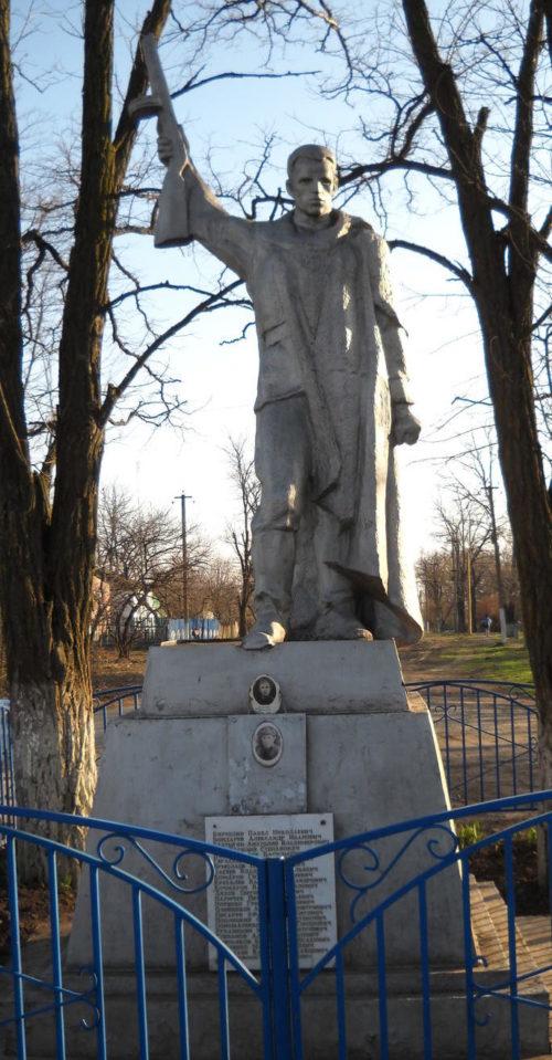 х. Любовка Неклиновского р-на. Братская могила советских воинов.